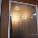 24210426 - 目隠しガラスに店名の文字