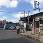 丹後屋 - 駐車場は店の西隣りの空き地、東西に伸びる道路に面した側です