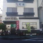 Jouren - 2014.1.31撮影