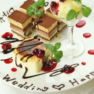 お誕生日、結婚式にサプライズ♪