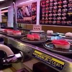 はま寿司 -