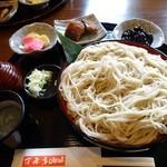 喜六そば - 冷たい蕎麦830円