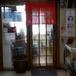 柳家 - 店舗入口の暖簾