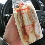 サンドーラ - 料理写真:カツサンド