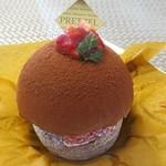 プレッツエル - 料理写真:ドーム オ ショコラ