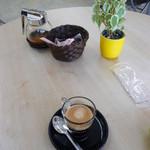 250Nikomaru Honey Cafe Boom Boom - エスプレッソ