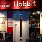 Beer House Hobbit - 店舗外観