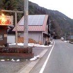 コーヒーハウス 咲く咲く - 湯来出張所(旧湯来町役場)まで1km弱