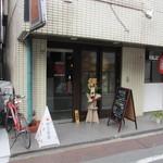 納豆食堂 - 外観