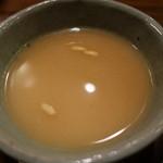 茶母 - ミスカル