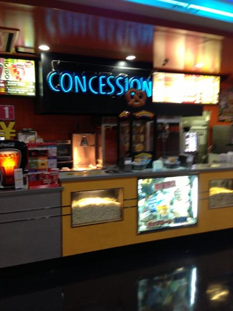 Shinemasanshainkinuyamakonsesshon Matsuyama Cafe Tabelog