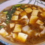 やまに食堂 - 豚汁は赤味噌。豆腐がたっぷり。