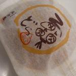 諏訪園 - 料理写真:栗どら