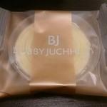 ボビーユーハイム - バームクーヘン(136円)