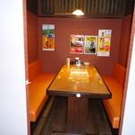 ほたる家 - 1F 個室