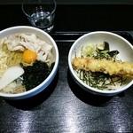 神楽坂 あい源 -