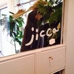 jicca -