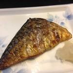 漁 - セットの鯖塩