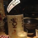 24236268 - めずらしい日本酒