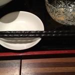 夜来香 - 箸が可愛い。