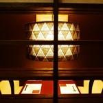 JAPANESE  DINING 無花果 - 8名様までの完全個室ございます。