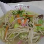 さつまラーメン - 野菜ラーメン[\550]