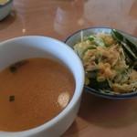 ナンマスター - ランチスープとサラダ