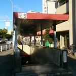 24241188 - 阪神高速神戸線新開地6号出口出てすぐ。