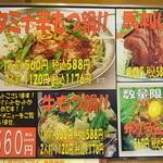 鳥三郎 - 鍋は280円ではありません。