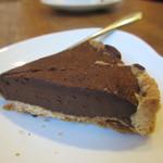 カフェむぎわらい - チョコタルト