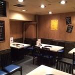 神戸屋 - 地元で愛される老舗焼き肉屋である!