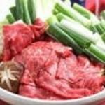 新鮮鮮魚と産直野菜の店 かぐやひめ - 九条ネギと白老牛の牛塩鍋1人前680円
