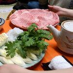 米久本店 - トクの牛肉&ザク(野菜)