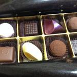 アステリスク - ショコラ 8個入り 2400円