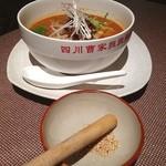 四川曹家 担担麺館 - 友人の汁あり担々麺
