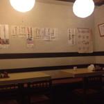 志波田 - 落ち着いた店内(2015年1月)