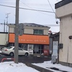 はまぐり食堂 - 精肉店と併設