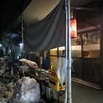 三吉橋フライ屋 - 看板類は一切ないDEEPな店構え
