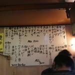 三吉橋フライ屋 - 激安ラインナップ