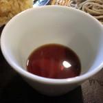 よし木 - 辛汁