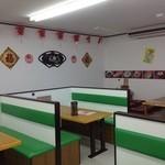 台湾料理 食の味 - 店内