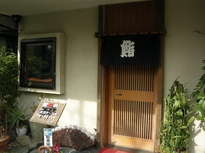 美松 支店