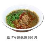 台湾料理 食の味 - 黒ゴマ担担麺