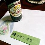 綿宗 - 瓶ビール530円。他に日本酒など