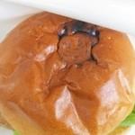 勝央サービスエリア(下り線)レストラン - 黒豆バーガー