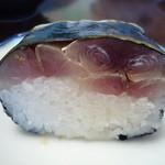まるみ吉まん - 鯖松前寿し