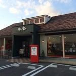ひよこカフェ - まだ新しいお店です。