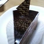 バイカル - ショコラドパリ¥420