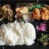 おむすび亭 - 料理写真:日替わり弁当380円
