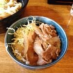 ひまわり亭 - ミニしょうが焼き丼